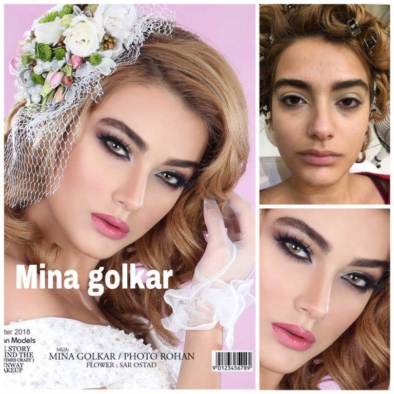 قبل و بعد از آرایش عروس