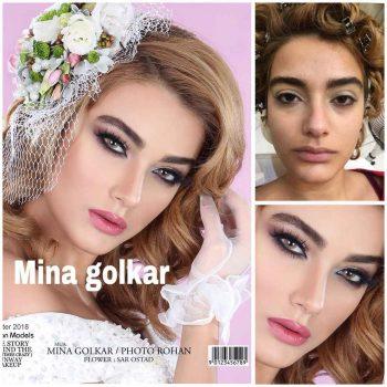سالن زیبایی عروس در اصفهان
